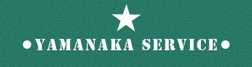 YAMANAKA SERVICE